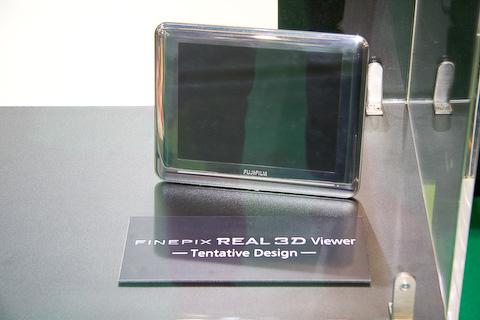 Ein 3D-Monitor