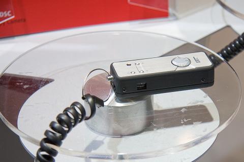 Minox DSC (d.h. Digital Spy Camera)